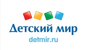 <strong>Детский мир</strong>