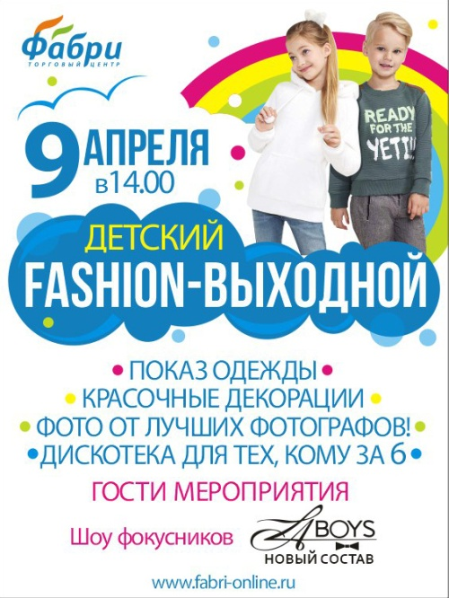 где купить хорошие джинсы в москве collins